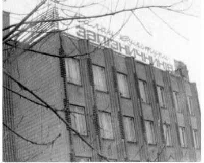 Trade Unions – the School of Communism