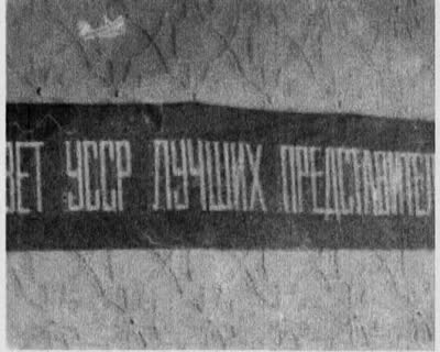 Передвиборні збори на ВТО ім. Леніна