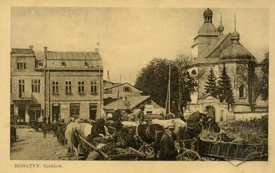 Церква в Рогатині