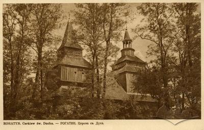 Церква Св. Духа