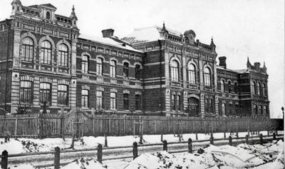 Khmelnitsky City Executive Committee