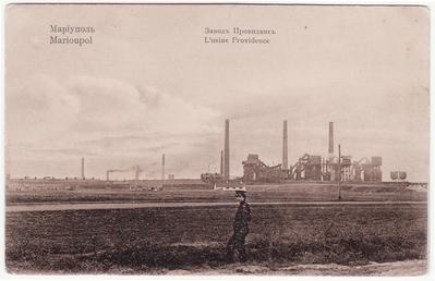 """Providans"" Factory"