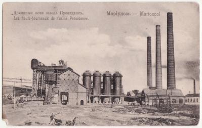 "The blast furnace of ""Providans"" factory"
