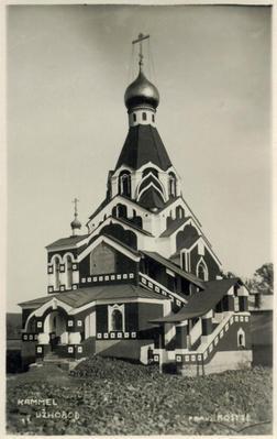 Покровська православна церква