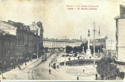 Mitskevycha Square Around the Time of the First World War