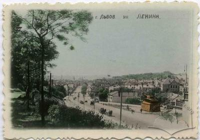 View of Lychakivska Street