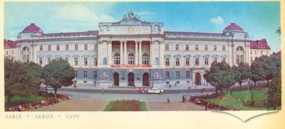 Order of Lenin State University named after Ivan Franko