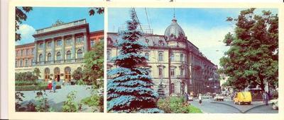 Lenin Komsomol Lvov Polytechnic Institute. Ethnography Museum
