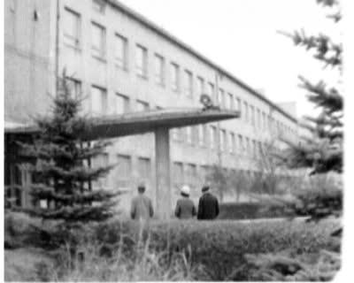 Фізико-механічному інституту — 25 років