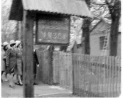 Історико-краєзнавчий музей в селі