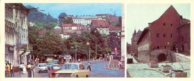 "Lviv. 1 Travnia street and  Museum building ""Arsenal"""