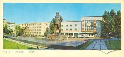 Monument to Yaroslav Halan