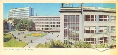 New buildings of Order of Lenin Polytechnical Institute