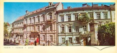 Shcherbakov street