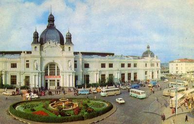 Railvay station