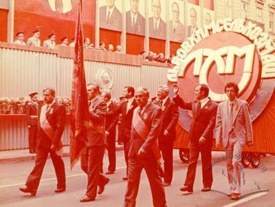 """Lvivkhimsilhospmash"" factory management at 1st May demonstration near the tribune on Lenina avenue"