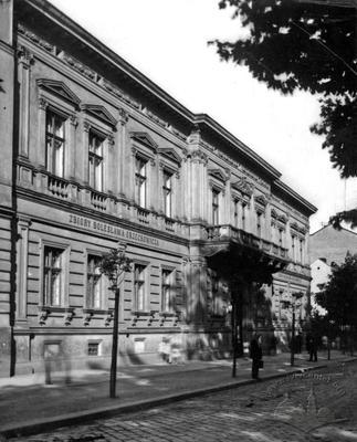 Lviv Art Gallery
