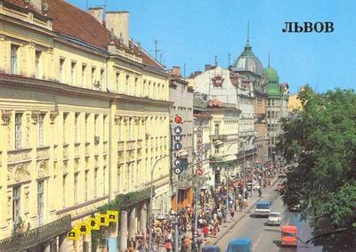 V. I. Lenin Avenue