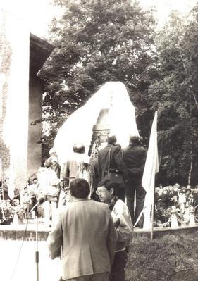 Пам'ятник Т. Шевченку