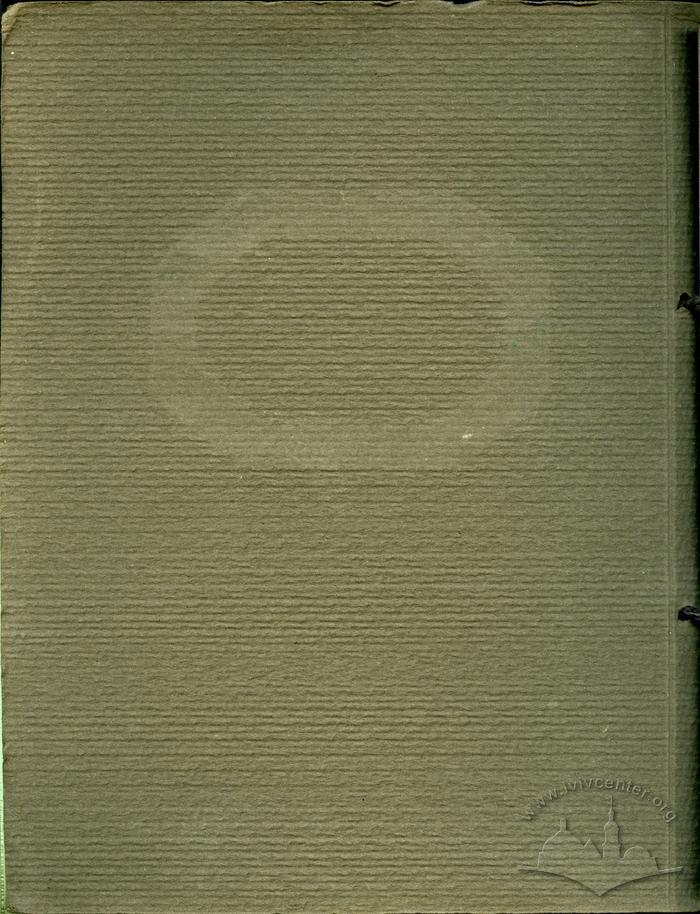 Undefined Album. First World War  2