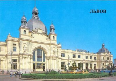 Main Railroad Station