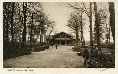 Парк Ольшина