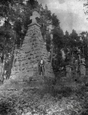 Військовий цвинтар полеглих у битві під Лімановою 1914-1918 рр.