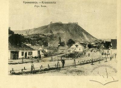 Гора королеви Бони