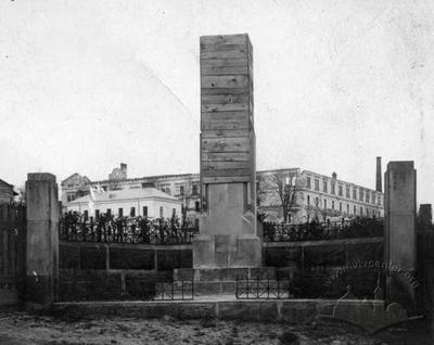 Пам'ятник Т. Г. Шевченкові