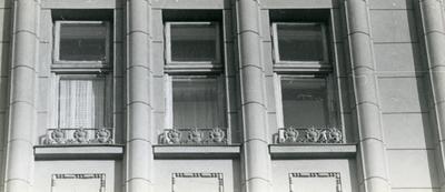Вікна - вулиця Бандери