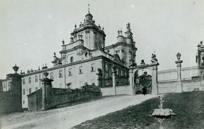 Собор Св. Юра