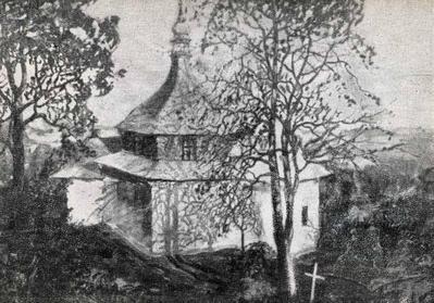 Стара церква в с. Кривчицях біля Львова