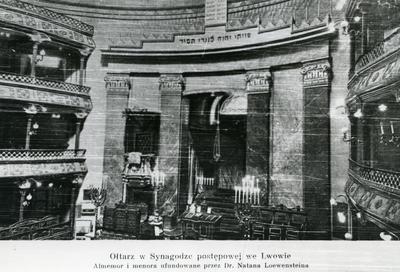 Інтер'єр синагоги поступовців на пл. Старий Ринок. Репродукція фото