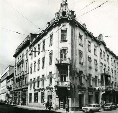 Building at 1 Kostyushka St.
