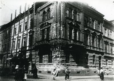 Building at 3 Slovats'koho St. Photo reproduction