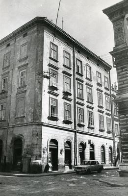 The Pharmacy Museum at 1 Stavropihiiska St.