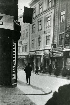 Halytska Street. Photoreproduction