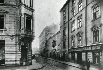 Drukarska Street. Photoreproduction