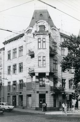 Building at 84 Franka St.