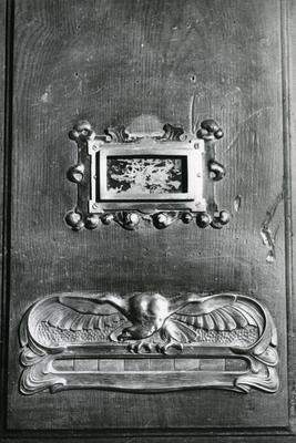 Fragment of a door fittings
