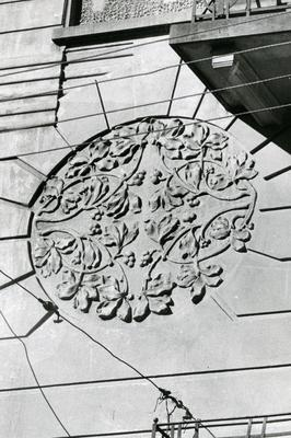 Fragment of the façade at 84 Franka St.