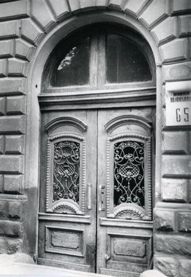 Main entrance at 65 Franka St.