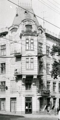 Будинок на вул. Франка, 84