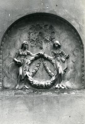 Bas-relief on a building façade