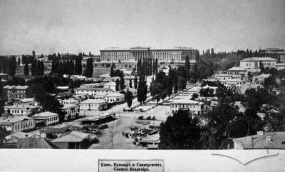 University of St. Volodymyr and the Bibikovsky boulevard