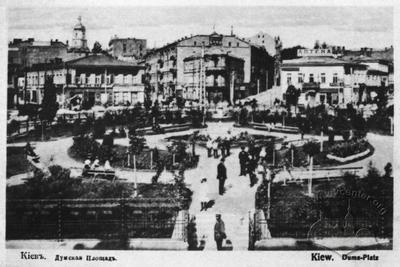 Вигляд Думської площі (теперішній Майдан Незалежності)