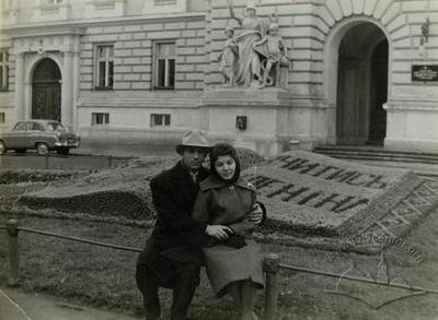 Young couple near university