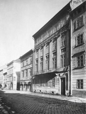 School named after Markiyan Shashkevych