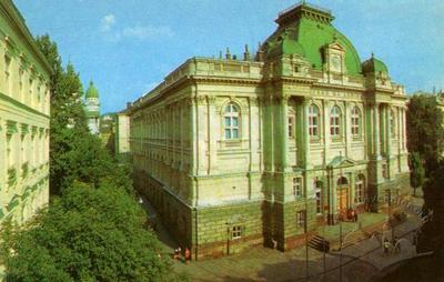 The Lviv department of the V. I. Lenin Central Museum
