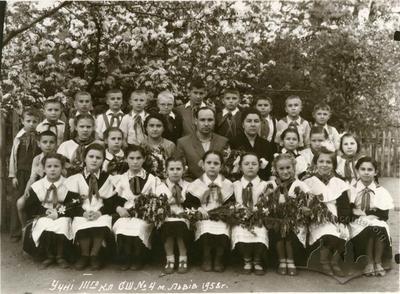 Lviv Secondary School №4